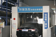 Automatic Car (Vehicle)Washing System