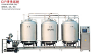Food And Beverage Cleaning System(CIP)