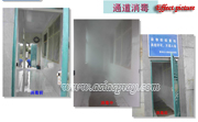 Disinfection spray system for staff passageway