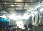 Deodorization and disinfection spray equipment